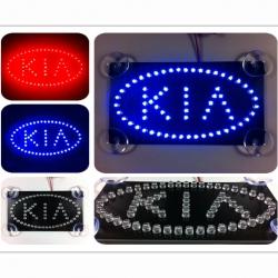 стоп сигнал kia стоп сигнал - логотип