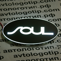 2d светящийся логотип kia soul 2d логотипы