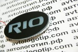 2d светящийся логотип kia rio 2d логотипы