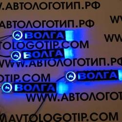 подсветка салона волга подсветка салона