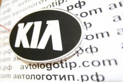 2d светящийся логотип kia rio 3 sedan 2d логотипы