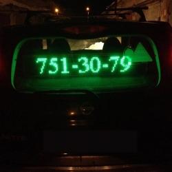 автомобильная бегущая строка красная bx-5u16*96 стандартное разрешение