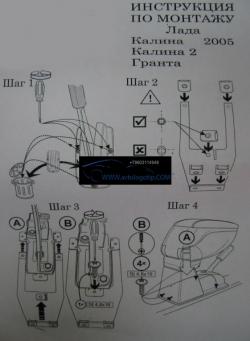 подлокотник lada granta подлокотник автомобильный