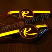 Светодиодный поворотник с логотипом R