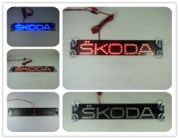 Стоп сигнал с логотип SKODA