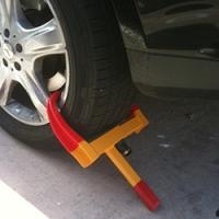 Блокиратор колёс