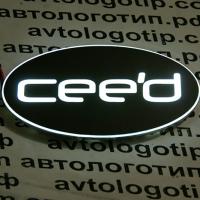 2d светящийся логотип kia ceed 2d логотипы