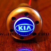 Рукоятка для КПП с подсветкой KIA