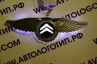 Светящийся логотип Citroen с крыльями