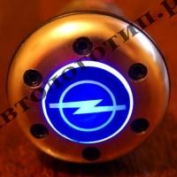 Рукоятка для КПП с подсветкой Opel