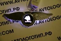 Светящийся логотип Skoda с крыльями