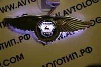 Светящийся логотип GAZ с крыльями