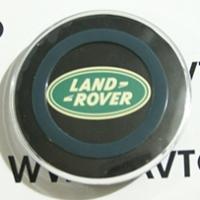 Беспроводная зарядка Land Rover
