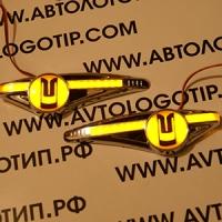 Светодиодный поворотник с логотипом АЗЛК