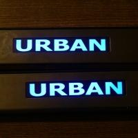 Накладки на пороги с подсветкой Niva Urban