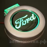 Пепельница с подсветкой Ford