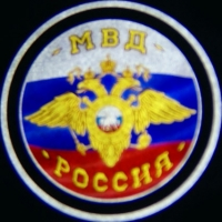 Проектор логотипа на мотоцикл MBД РОССИИ