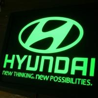 Табличка светящаяся в спальник Hyundai