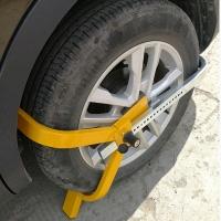 Блокиратор колес автомобильный RV