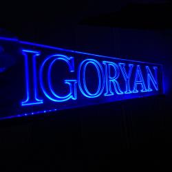 Светящаяся табличка с 2D гравировкой IGORYAN
