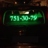 Автомобильная бегущая строка белая BX-5U16*96