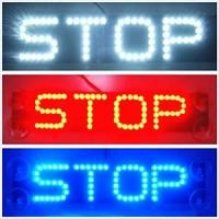Стоп сигнал с логотип STOP